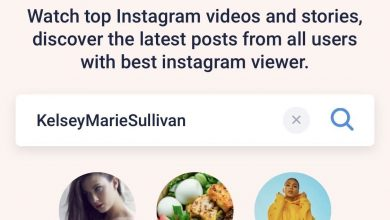 Can I view Instagram stories without creating an account?