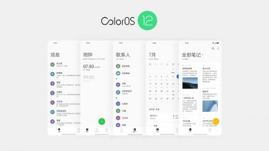 ColorOS 12 update is coming to OPPO, OnePlus and Realme models