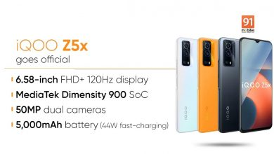 iQOO Z5x launched, 5000mAh battery with 50MP camera and 44W charging