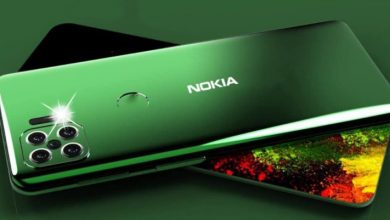 Nokia Vitech Pro Max 2021 Price, Specifications, Release Date & Features