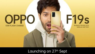 OPPO F19s will be launched in India on September 27, listed on Flipkart with these cool features