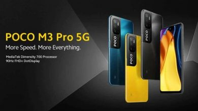 Poco M4 Pro 5G will be launched soon, will get 33W fast charging with MediaTek chip