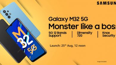 Samsung Galaxy M32 5G is launch today, know price and features