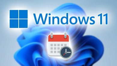 Windows 11 already has a release date, but with fewer features